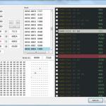 x8086NetEmu Debugger